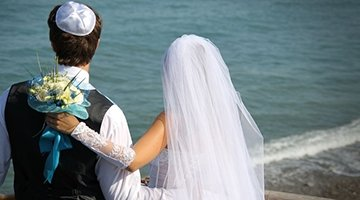 REGISTRATION OF MARRIAGE WITH A CITIZEN OF ISRAEL